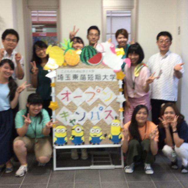 埼玉東萌短期大学 体験!観客参加型紙芝居3