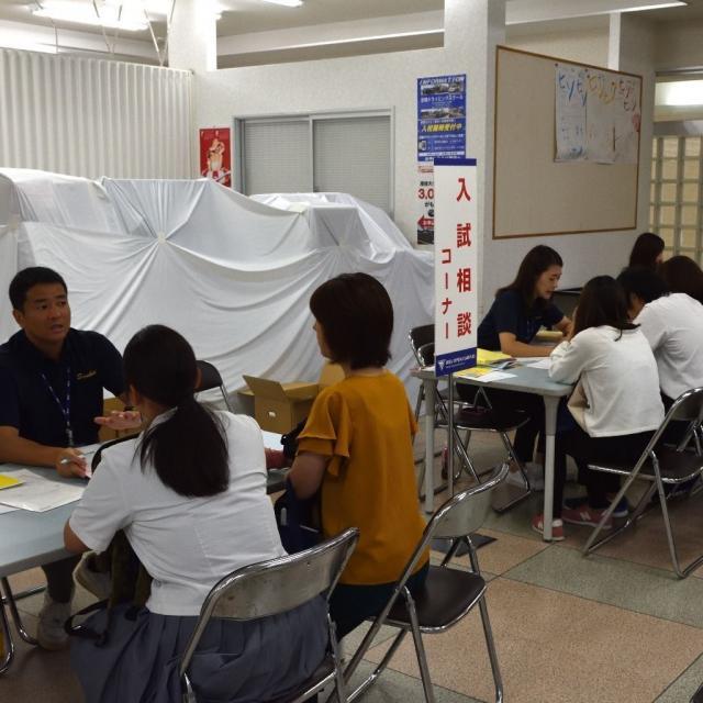 宮崎産業経営大学 秋のオープンキャンパス3