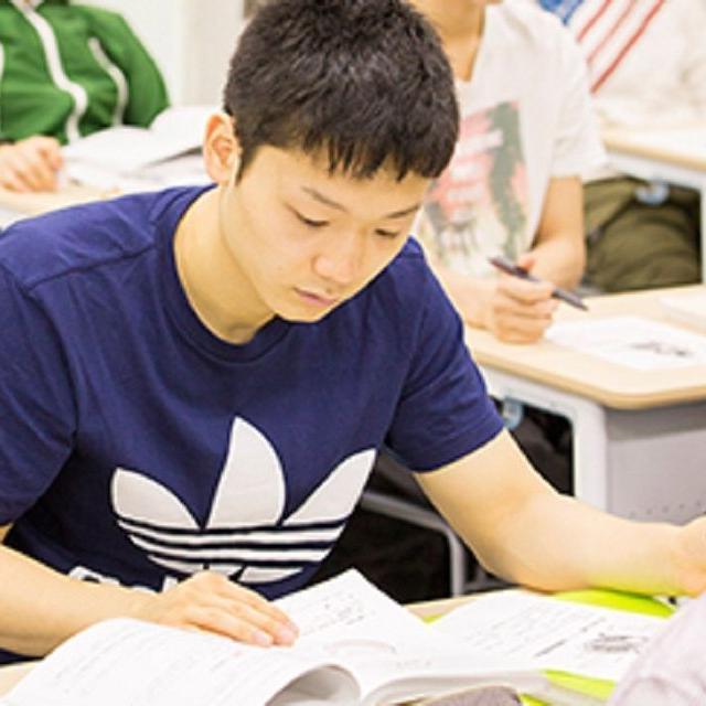 日本医学柔整鍼灸専門学校 【入試対策】週末AO入試対策セミナー1