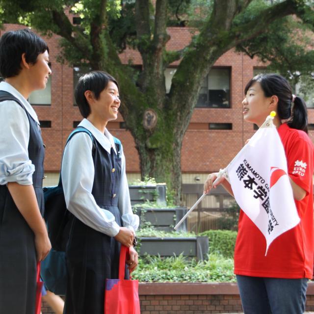 熊本学園大学 夏のオープンキャンパス2