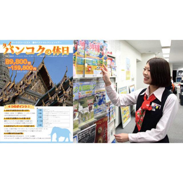 8/26(土)プロのソフトで観光パンフ制作を体験!