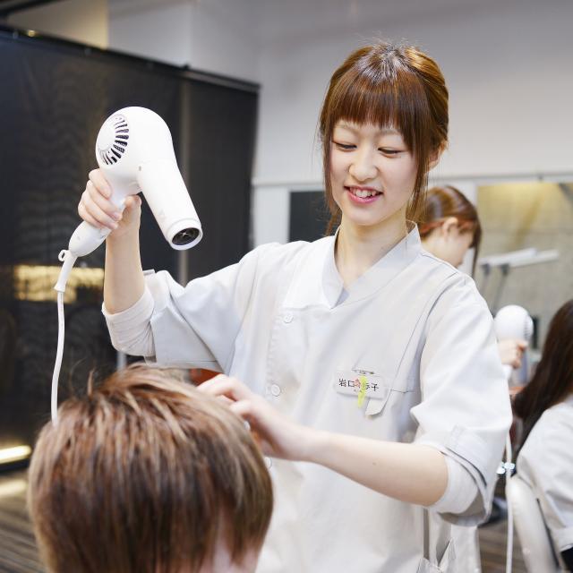 タカラ美容専門学校 スチューデントサロンで美容体験☆タカラフェス4