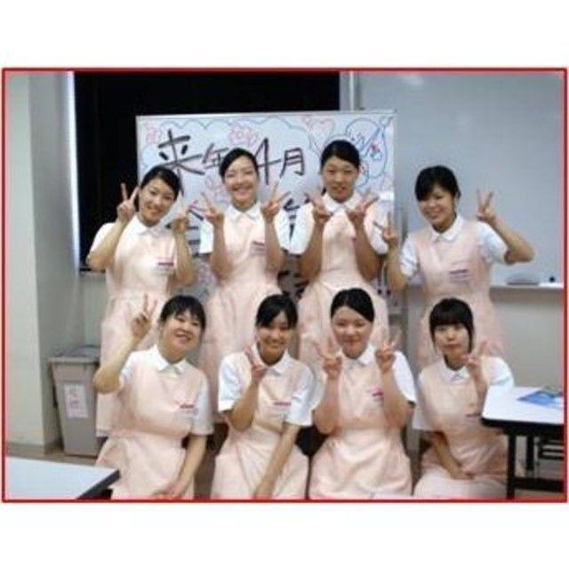 広島デンタルアカデミー専門学校 オープンキャンパス簡単ネット予約(受付中)1