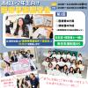 名古屋医療秘書福祉専門学校 【高校1,2年生おすすめ!】第2回 医療事務講習会