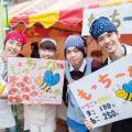 10/21(土)・22(日)、大学祭×進学相談会開催/文京学院大学