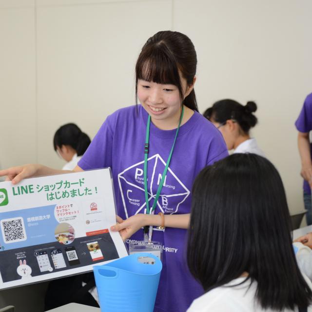 豊橋創造大学短期大学部 オープンキャンパス20183