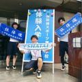 大阪社体スポーツ専門学校 ★公務員系体験模擬授業★