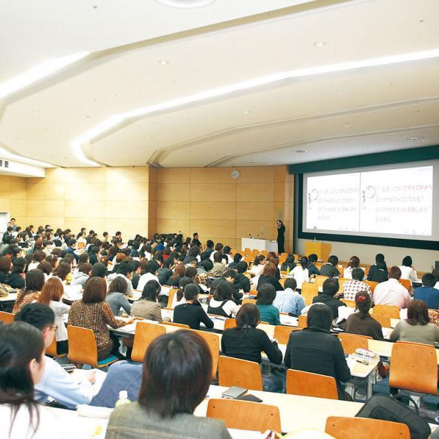 成城大学 入試直前対策講座20183