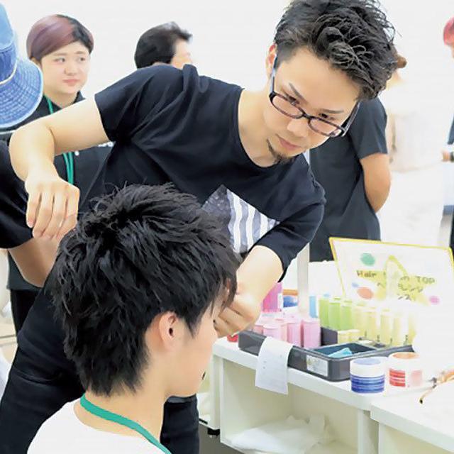 名古屋理容美容専門学校 3/23 人気サロンコラボ企画!オーキャンに参加しよう!1