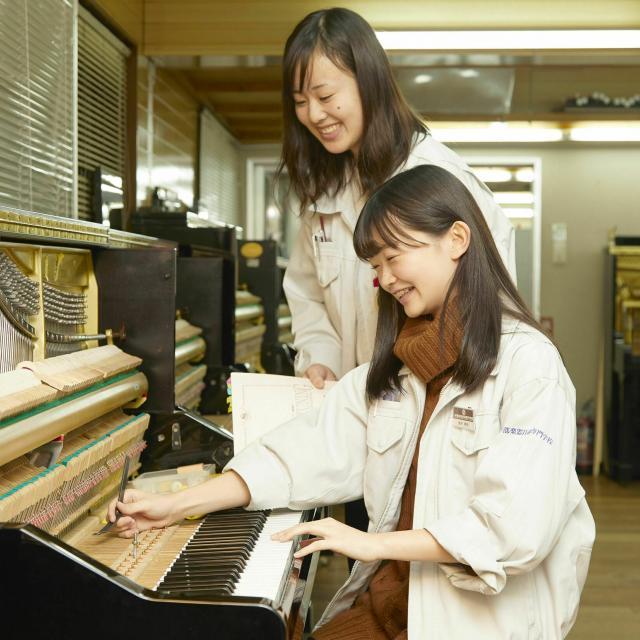 中部楽器技術専門学校 高1・2の方【ピアノ調律科】4