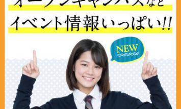 麻生美容専門学校 福岡校のブログインフォ一覧(15)【スタディサプリ ...