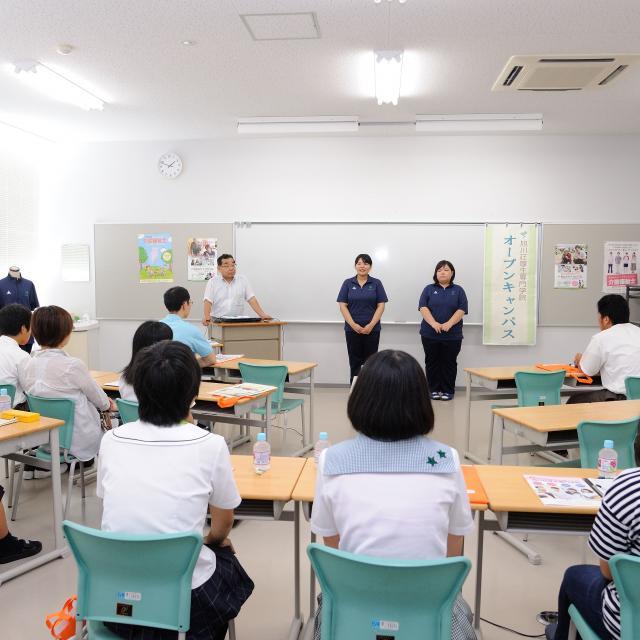 旭川荘厚生専門学院 オープンキャンパス(精神保健福祉学科)1