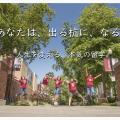 NIC International College in Japan 東京校・特待生入試説明会