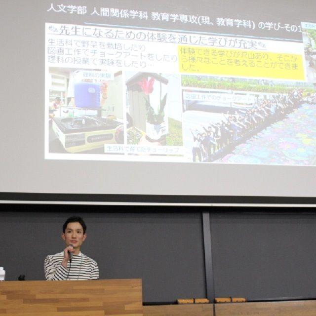 広島修道大学 春のオープンキャンパス プレ修活2