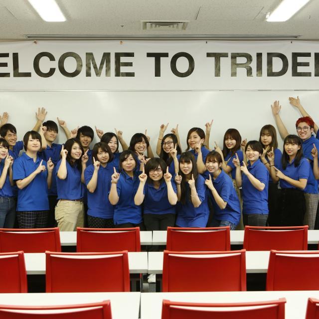 トライデントデザイン専門学校 オープンキャンパス3