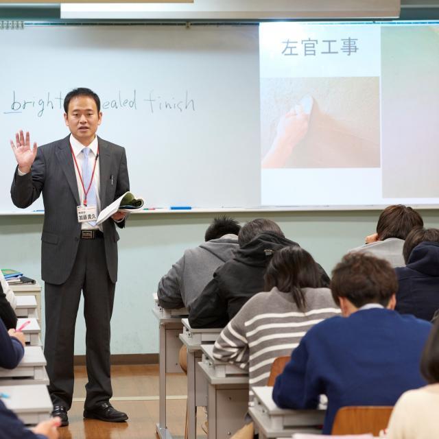 国際理工情報デザイン専門学校 【授業見学会】対象 : 高度情報処理科3
