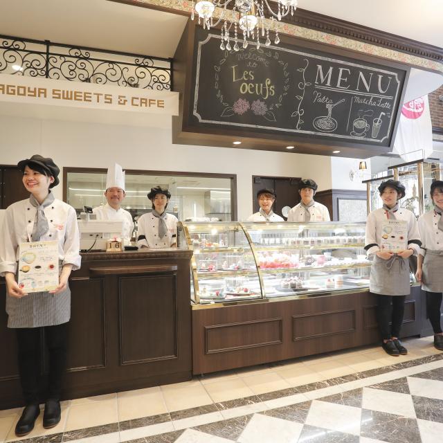 名古屋スイーツ&カフェ専門学校 スペシャルオープンキャンパス3