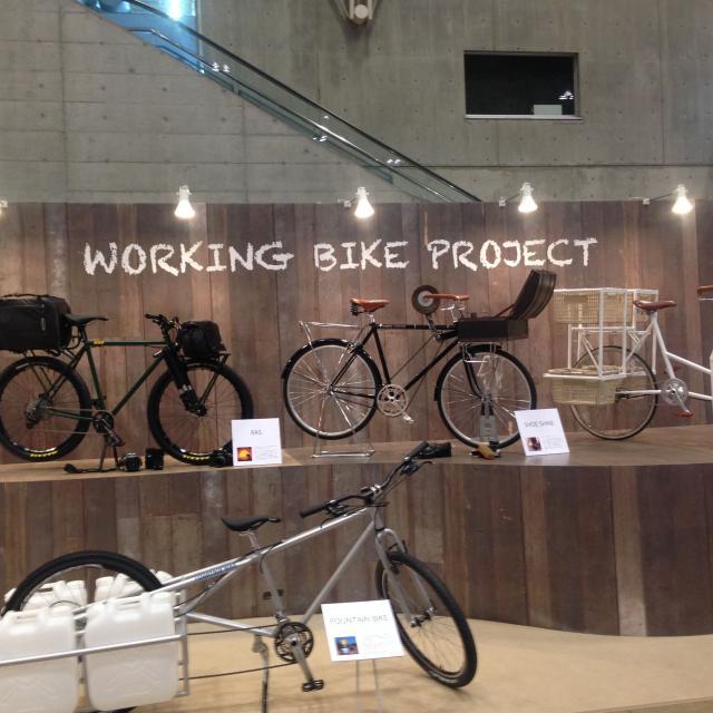 東京サイクルデザイン専門学校 予約不要!オープンキャンパス開催4
