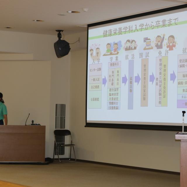 北海道文教大学 【健康栄養学科】「おもてなしの心」ってどういうこと…?3
