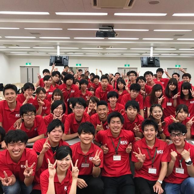 関東学院大学 夏のオープンキャンパス1