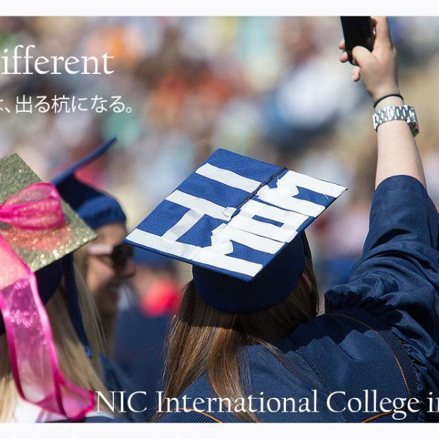 NIC International College in Japan NIC大阪校・海外進学ガイダンス(学校説明会)1