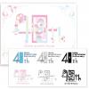 駿台電子情報&ビジネス専門学校 オリジナルロゴを作ろう!【体験実習・CGデザイン編】