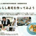 福岡女子短期大学 8/7(土)「オープンキャンパス」開催!