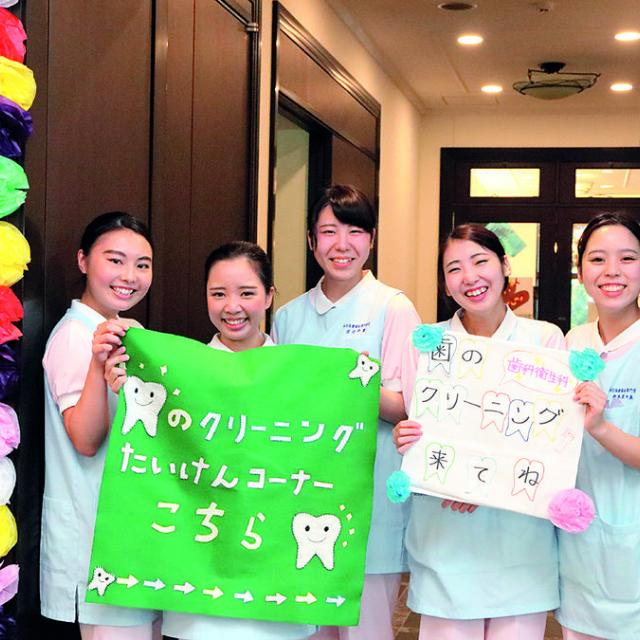 仙台保健福祉専門学校 仙台保健福祉の学園祭【保福祭】を開催!1