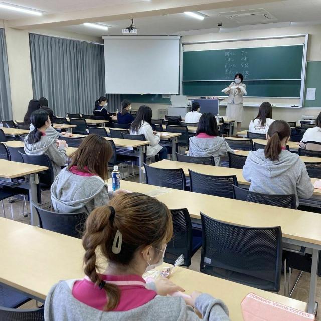 小田原短期大学 来校型オープンキャンパス(模擬授業)1