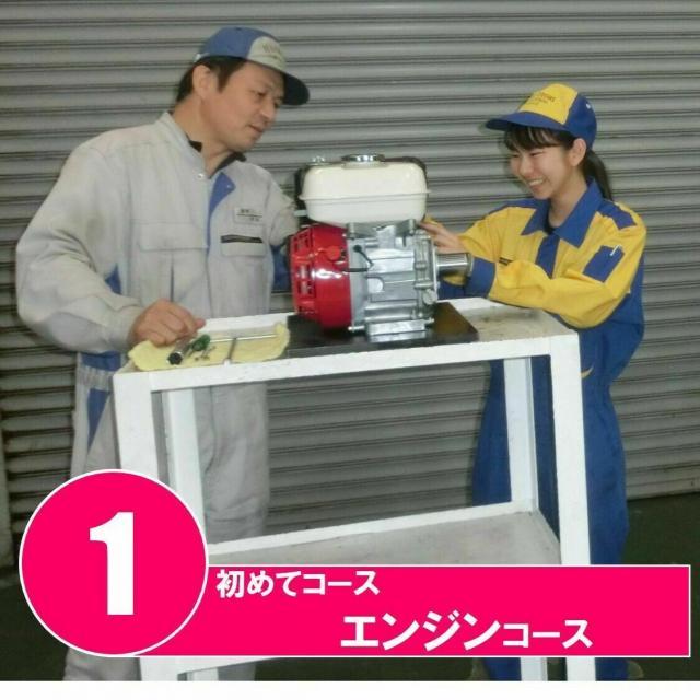 阪和鳳自動車工業専門学校 【スーパーマシンフェスタ by GAZOORacing86】2