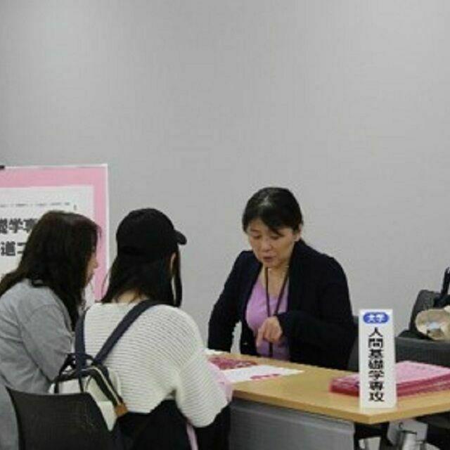 九州女子大学 2020 進学個別相談会3
