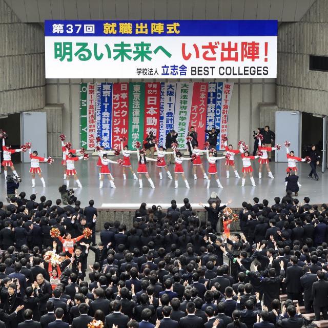 東京IT会計法律専門学校横浜校 オープンキャンパス2