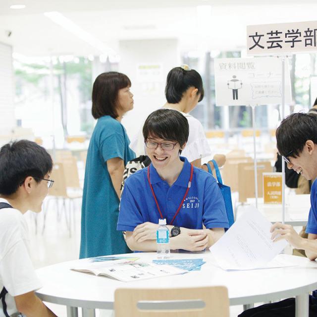 成城大学 ワンデーキャンパスin福岡1