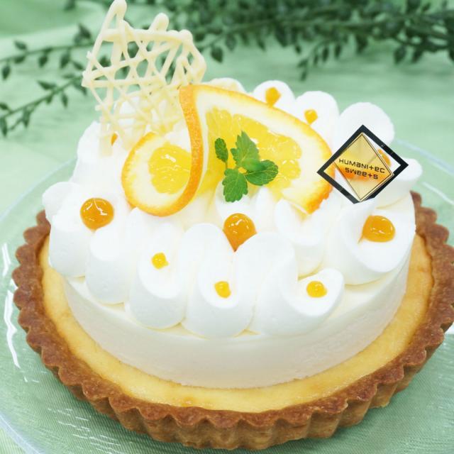 【製菓製パン本科】プレミアムオレンジチーズ☆体験型オーキャン