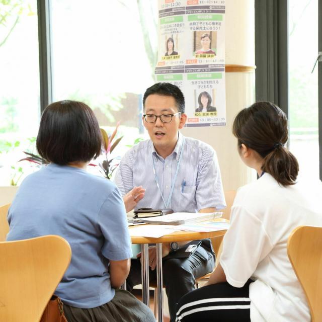 桃山学院教育大学 桃山学院教育大学を深く知る!オープンキャンパス20214