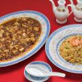 チャーハン&麻婆豆腐