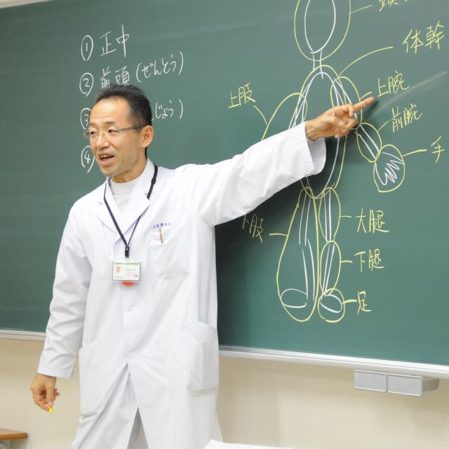 森ノ宮医療学園専門学校 AO入試特別対策講座1
