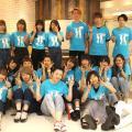 オープンキャンパス/東京総合美容専門学校