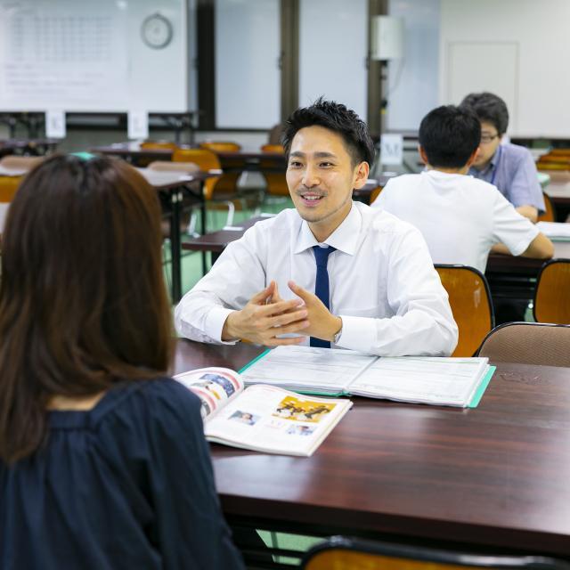 日本経済大学 ★東京渋谷キャンパス  入試説明会2