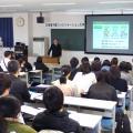北海道千歳リハビリテーション大学 オープンキャンパス