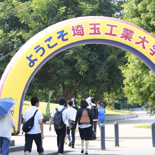 埼玉工業大学 【機械工学科】オープンキャンパス3