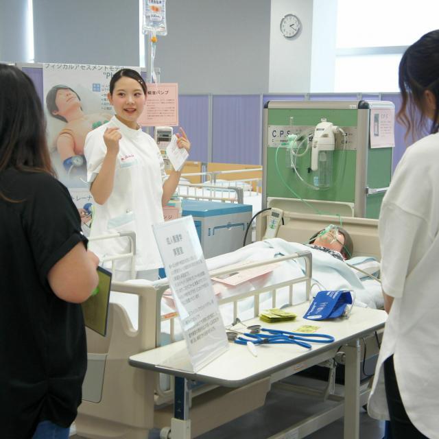 宝塚大学 看護学部 オープンキャンパス20203