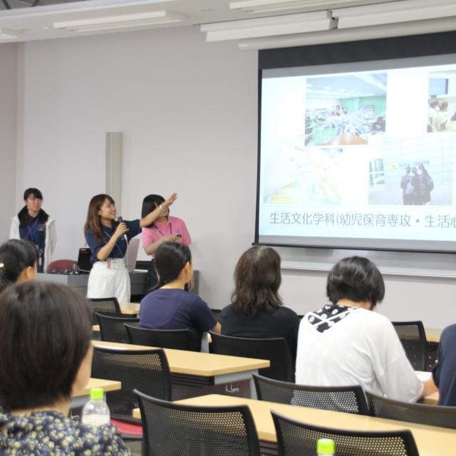 実践女子大学 【渋谷キャンパス】実践女子大学☆オープンキャンパス!1