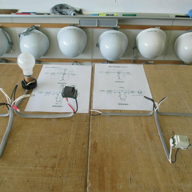 岡山科学技術専門学校 【電気工学科】電気のスゴさを感じることができる体験型イベント3