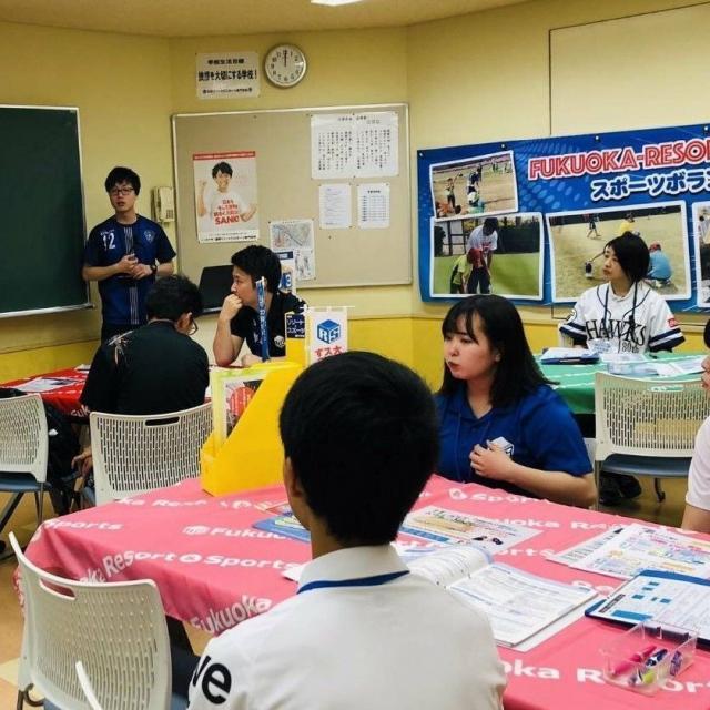 福岡リゾート&スポーツ専門学校 ★10月のオープンキャンパス情報★4