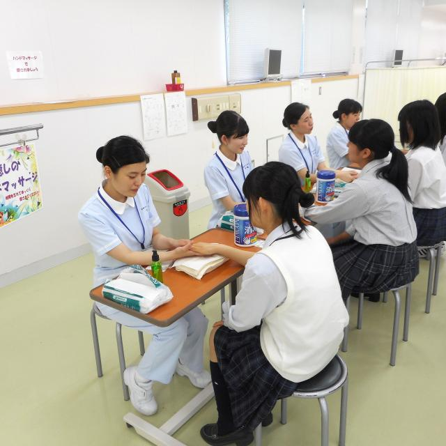 宇部フロンティア大学 【看護学科】3/23(土)オープンキャンパス★(ネット予約可)4
