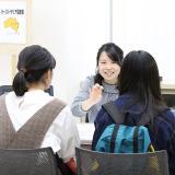 夏のオープンキャンパス【文学部】の詳細