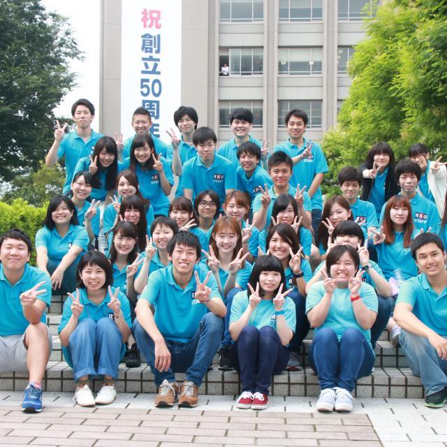 流通経済大学 webオープンキャンパス2021【8/26(木)】2