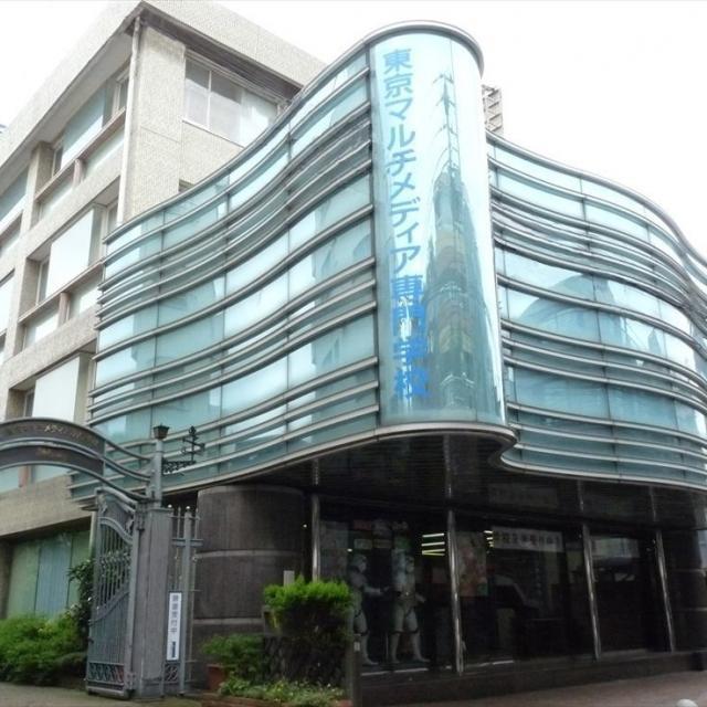 東京マルチメディア専門学校 オープンキャンパス2