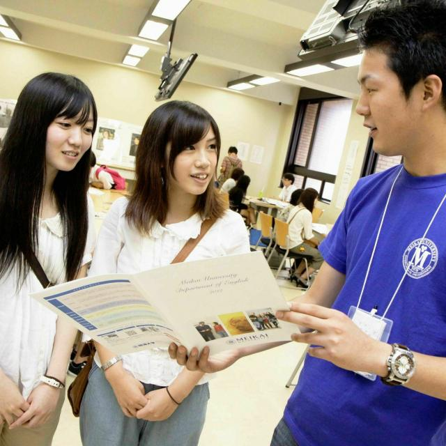明海大学 オープンキャンパス(浦安キャンパス)1